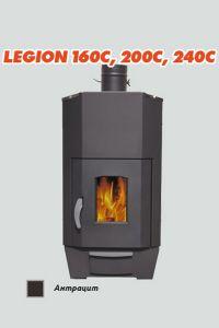 Legion 160 СЧ