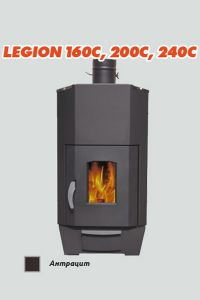 Legion 200 СЧ