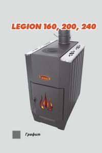 Legion 240 ОТЧ