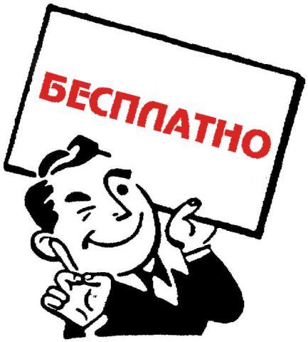 печь Скоропарка бесплатна для коммерческих бань Москвы и Подмосковья!