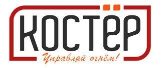 Кубанская Банная Ассоциация представляет: новый производитель печей «Костёр»