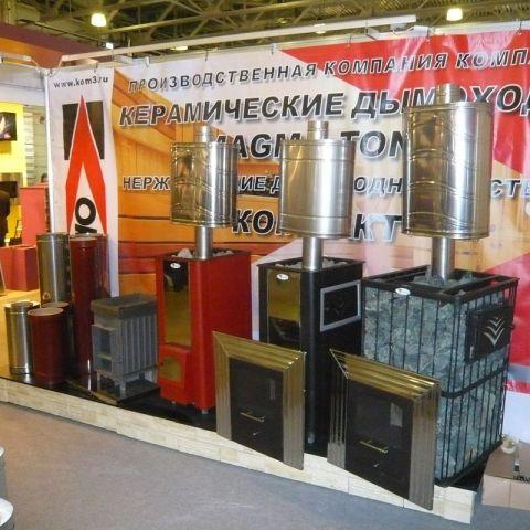Прототипы печей от завода Компакт